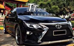 Бампер. Toyota Camry, ASV50, ASV51, GSV50 Двигатели: 6ARFSE, 2ARFE. Под заказ