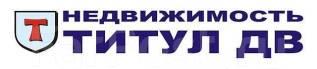 """Офис-менеджер. ООО """"Титул ДВ"""". Улица Светланская 86"""