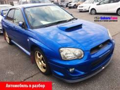 Subaru Impreza. GDA