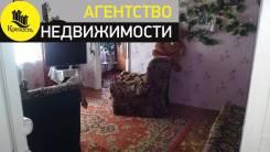 2-комнатная, Варфоломеевка. Варфоломеевка, агентство, 40 кв.м.