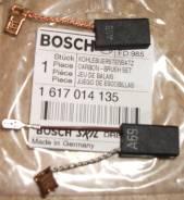 Щетки угольные GBH 7/7-45 GSH 5 1617014135 комплект