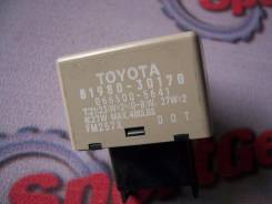 Реле. Toyota: IS F, GS300, IS350, IS250, Mark X, GS30, GS350, Hilux, Aurion, IS300, Reiz, GS450H, Camry, Fortuner, Crown, Kijang, Sai, Crown Majesta...