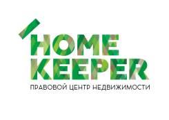 Правовой центр недвижимости г. Владивосток!