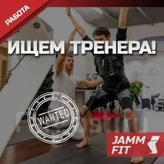 Фитнес-тренер. JammFit, ИП Копылова Е.В. Улица Ильичева 4