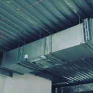 Изготовление воздуховодов и систем вентиляции во Владивостоке.