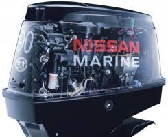 "Компания ""ЮГ-Север"": Hangkai, Yamaha, Nissan Marine"