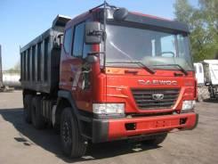 Daewoo Novus. Продам , 14 618 куб. см., 20 000 кг.