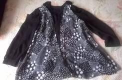 Женские вещи и халат