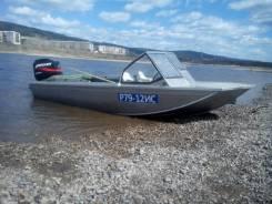 Аквамакс. длина 5,20м., двигатель подвесной, 150,00л.с., бензин