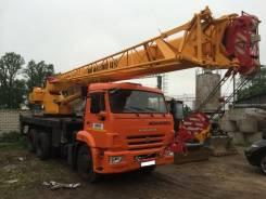Ивановец КС-45717К-1Р. , 25 000 кг., 30 м.