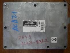 Блок управления двс. Toyota RAV4, ACA20, ACA21, ACA20W, ACA21W 1AZFSE