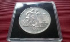 Серебро! Ранние Советы! Огромный 1 рубль 1924 года в супер сохране!