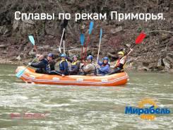 Река Партизанская.
