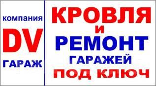 """Расклейщик. ООО """" ДВ Гараж"""". Хабаровск"""