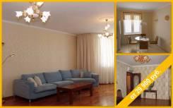 Недорогой ремонт, чтобы освежить квартиру в срок до 20 дней