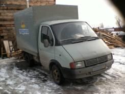 ГАЗ. 3330210, 2 000куб. см., 1 500кг., 4x2