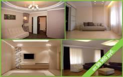 Комплексный Ремонт квартиры под ключ от 99000 руб., без предоплат!