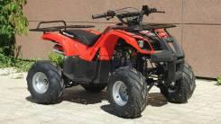 Motoland ATV 125U. исправен, есть птс, без пробега