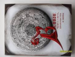 Продам отличные и ценные книги