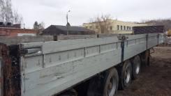 Krone SDP27. Полу прицеп Krone, 21 600 кг.
