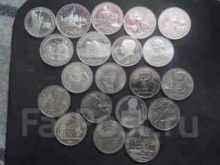 Приму в Дар ваши монеты