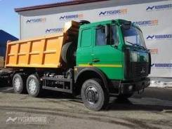 МАЗ. Самосвал 5516Х5, 14 866 куб. см., 20 000 кг.