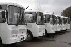 ПАЗ 32054. Продается новый в наличии 20 ед. (бензин,43 мест), 43 места