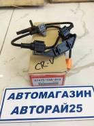 Датчик abs. Honda CR-V, RD5, ABA-RD5, ABA-RD4, CBA-RD6, CBA-RD7, LA-RD4, LA-RD5 Honda CR-V I-CTDI Двигатель N22A2