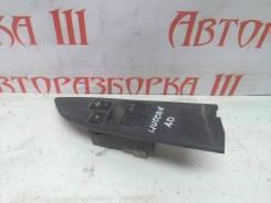 Блок управления стеклоподъемниками. Nissan AD, VFY11
