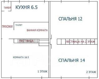 3-комнатная, улица Маяковского дом 1. ФИРСАНОВКА, частное лицо, 56 кв.м.