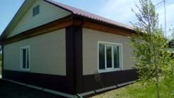Продаётся уютный дом в михайловском районе. Улица колхозная 53, р-н михайловский район, площадь дома 90 кв.м., централизованный водопровод, электриче...