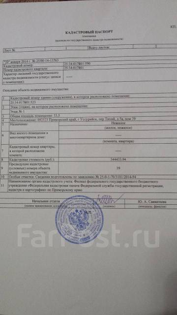 Гаражи кооперативные. переулок Тихий 5, р-н гарнизон Барановский, 36кв.м., электричество, подвал.