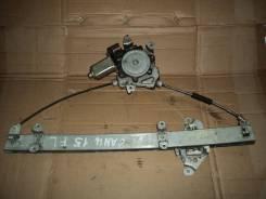 Стеклоподъемный механизм. Nissan Sunny, FB15