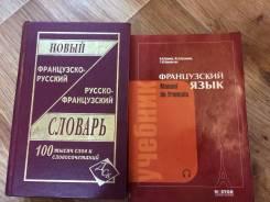 Учебники. Класс: 11 класс