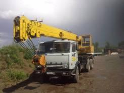 Галичанин КС-45719-1. Автокран Галичанин 20тн., 240 куб. см., 20 000 кг., 21 м.