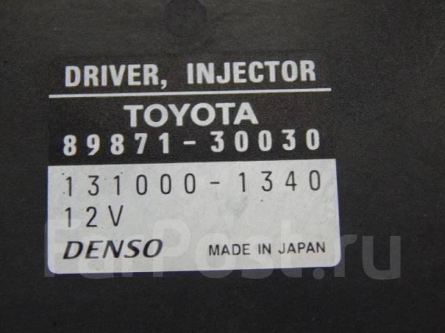 Блок управления форсунками Toyota Mark X