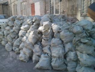 Вывоз строительного мусора, разнорабочие