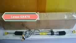 Рулевая рейка. Lexus GX470, UZJ120, GX470 Двигатель 2UZFE