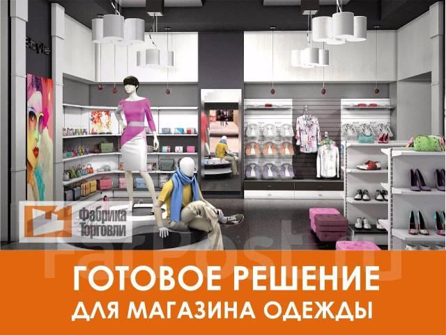 Павильоны и бутики.