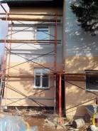 Капитальное строительство зданий, домов, бань