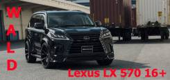 Обвес кузова аэродинамический. Lexus LX570, URJ201W, URJ201 Двигатель 3URFE. Под заказ