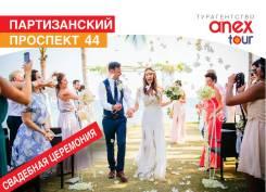Таиланд. Тайланд. Свадебный тур. Свадебные церемонии в Тайланде из Владивостока