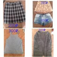 Комплекты одежды. 40-48, 48, 50