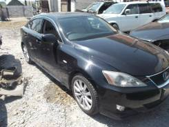 Lexus IS250. GSE21, 2GRFSE