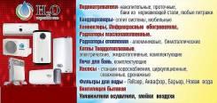 """Промоутер. ООО """"Н20"""""""