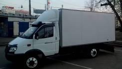 ГАЗ Газель Бизнес. Продаю Газ Газель Удлиненную Бизнес 2013 года, 2 900 куб. см., 1 500 кг.