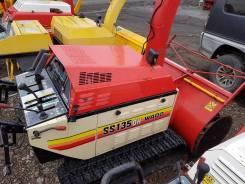 Продам шнекоротор снегоуборочная машина. 1 300 куб. см.