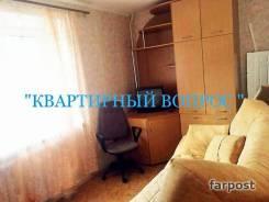 2-комнатная, улица Днепровская 16. Столетие, агентство, 45 кв.м.