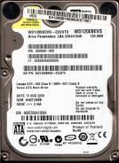 Жесткие диски 2,5 дюйма. 120 Гб, интерфейс SATA 1.5Gb/s