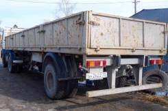 МАЗ. Прицеп, полуприцеп с бортовой платформой., 19 000 кг.